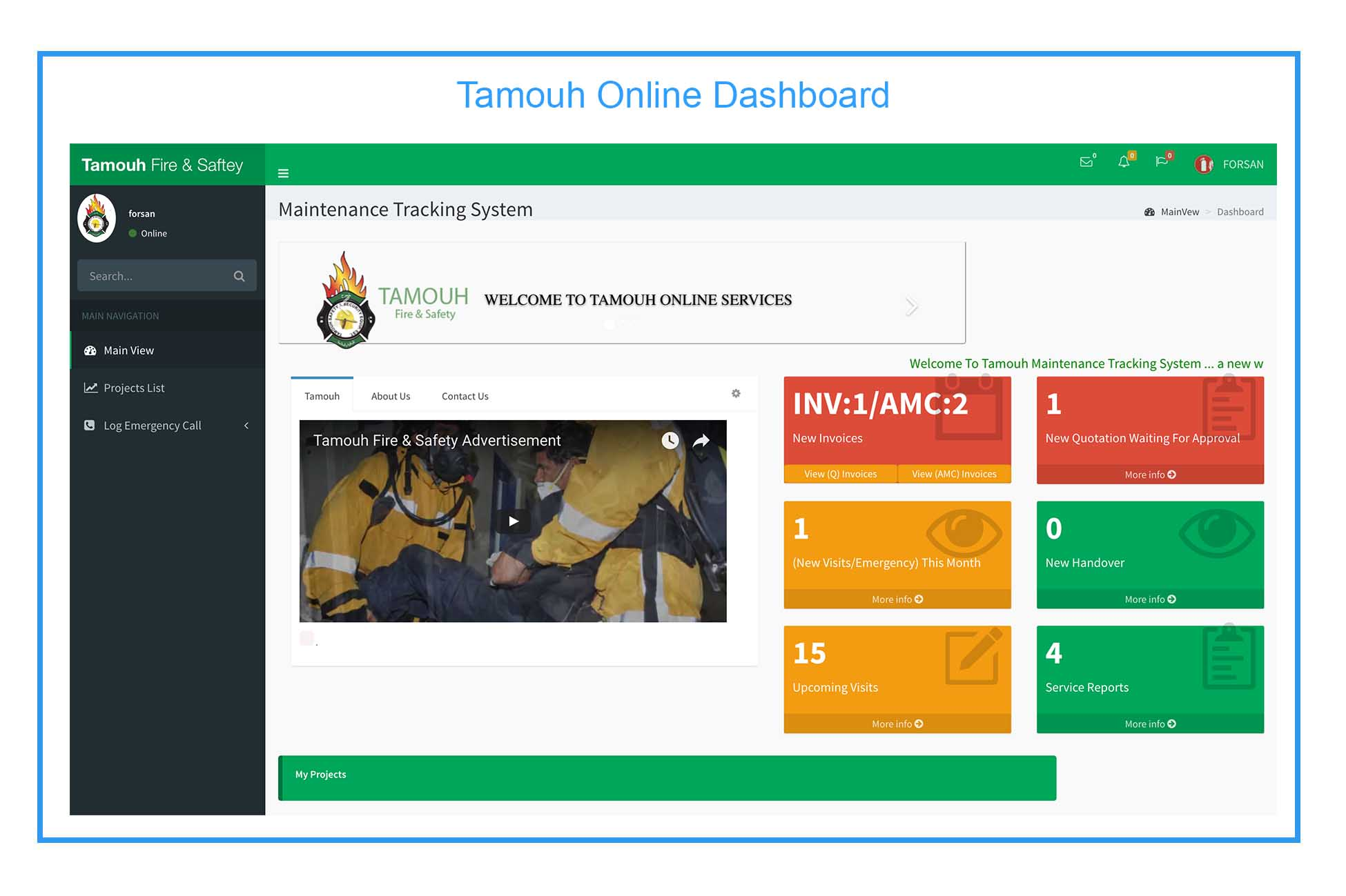 Tamouh Online – Tamouh